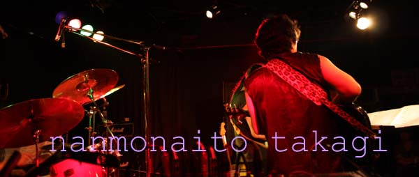 member_takagi